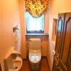 3SLDK House to Buy in Musashino-shi Toilet