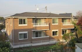 2LDK Apartment in Wada - Tama-shi