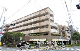 2DK {building type} in Kitakasai - Edogawa-ku