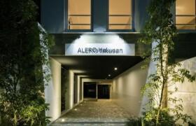 文京区白山(1丁目)-1LDK公寓大厦