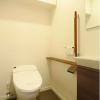 在世田谷区购买2LDK 公寓大厦的 厕所