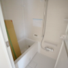 2SDK Apartment to Buy in Nerima-ku Bathroom