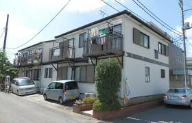 3LDK Terrace house in Higashiabiko - Abiko-shi