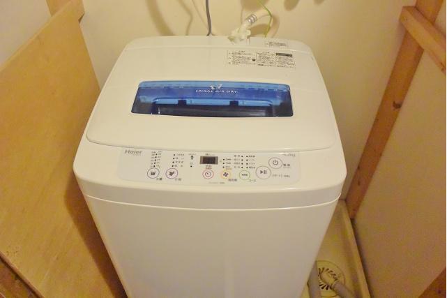 1LDK Apartment to Rent in Osaka-shi Chuo-ku Other Equipment