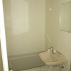 1K Apartment to Rent in Kunitachi-shi Bathroom