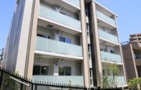 3LDK Apartment in Nishiazabu - Minato-ku