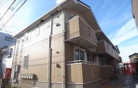 1LDK Apartment in Sano - Adachi-ku