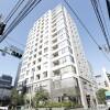 在千代田區購買1LDK 公寓大廈的房產 戶外