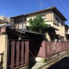 5K House to Buy in Kyoto-shi Sakyo-ku Exterior