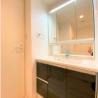 1LDK Apartment to Buy in Shibuya-ku Washroom