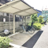 4LDK Apartment to Buy in Otsu-shi Shared Facility
