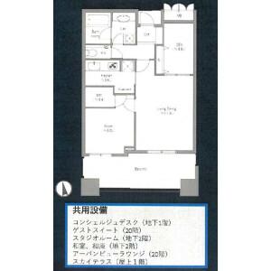 1LDK {building type} in Kamiosaki - Shinagawa-ku Floorplan