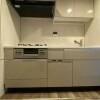 1SLDK Apartment to Buy in Yokohama-shi Nishi-ku Kitchen