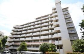 2LDK Apartment in Shinkawa - Mitaka-shi