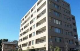 2LDK Mansion in Yakumo - Meguro-ku