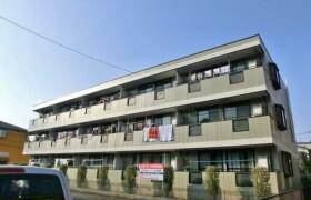 2DK Mansion in Shukugawara - Kawasaki-shi Tama-ku