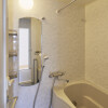 3LDK Apartment to Buy in Kawasaki-shi Miyamae-ku Bathroom