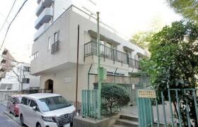 2DK Mansion in Hongo - Bunkyo-ku