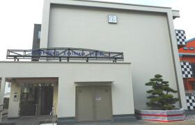 1K Apartment in Yagami - Kawasaki-shi Saiwai-ku