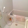 Whole Building Apartment to Buy in Chuo-ku Bathroom
