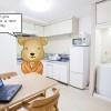 シェアハウス ゲストハウス 新宿区 リビングルーム