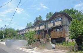 3LDK Terrace house in Iwasakidai - Nisshin-shi