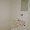 1K Apartment to Rent in Fuchu-shi Bathroom
