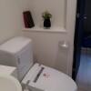 1LDK Apartment to Rent in Ota-ku Toilet
