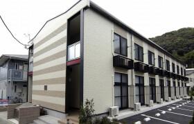 藤沢市城南-1K公寓