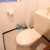 Shared Guesthouse to Rent in Taito-ku Toilet