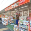 1K Apartment to Rent in Nerima-ku Shopping Mall