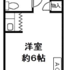 1R Apartment to Buy in Chiyoda-ku Floorplan