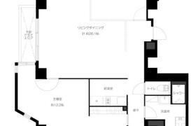 2LDK Mansion in Minamiazabu - Minato-ku