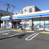 2LDK House to Rent in Adachi-ku Convenience Store