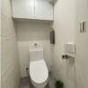 1LDK Apartment to Buy in Chiyoda-ku Toilet