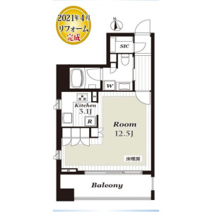 1K {building type} in Minamiaoyama - Minato-ku Floorplan