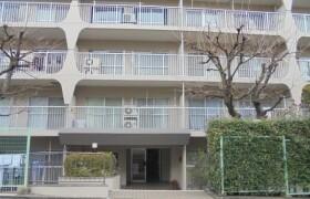 3LDK Apartment in Miyamaedaira - Kawasaki-shi Miyamae-ku