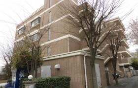 2LDK Mansion in Tamazutsumi - Setagaya-ku
