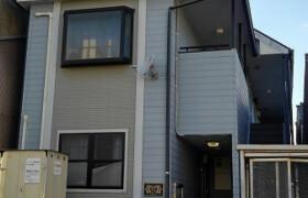 1K Apartment in Fukakusasujikaibashiminami - Kyoto-shi Fushimi-ku