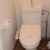 1K Apartment to Rent in Tachikawa-shi Toilet