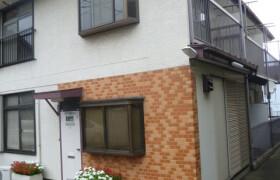 2K Apartment in Kamimeguro - Meguro-ku