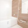 3LDK Apartment to Buy in Suita-shi Bathroom