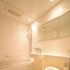 1K Apartment to Rent in Shibuya-ku Bathroom