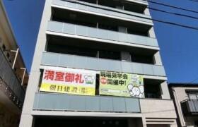 1LDK Mansion in Namamugi - Yokohama-shi Tsurumi-ku