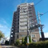 4LDK Apartment to Buy in Sendai-shi Taihaku-ku Exterior