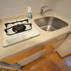 1K Apartment to Buy in Osaka-shi Kita-ku Kitchen