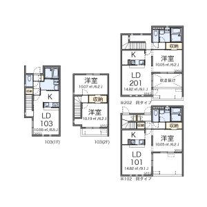 2LDK Apartment in Shimoshakujii - Nerima-ku Floorplan