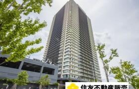 葛飾區新宿-4SLDK{building type}