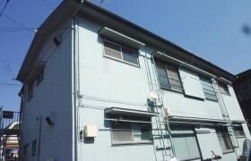 2DK Apartment in Nakahara - Yokohama-shi Isogo-ku