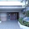 2SLDK Apartment to Buy in Higashikurume-shi Building Entrance